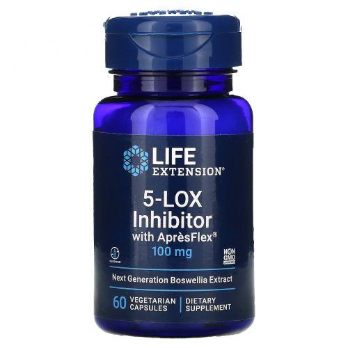 Life Extension, Ингибитор 5-Lox, с ApresFlex, 100 мг, 60 растительных капсул