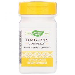 Nature's Way, DMG-B15+, энергия, 60 капсул на растительной основе