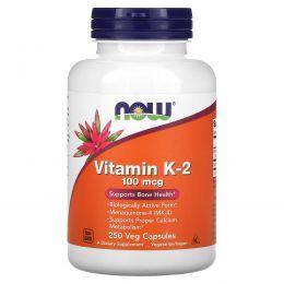 Now Foods, Витамин K-2, 100 мкг, 250 вегетарианских капсул