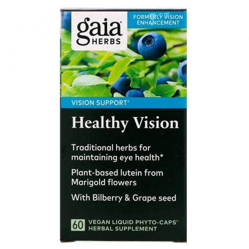 Gaia Herbs, Улучшение зрения 60 вегетарианских жидких фито-капсул