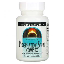 Source Naturals, Стабилизированный комплекс фосфатидилсерина, 500 мг, 60 капсул