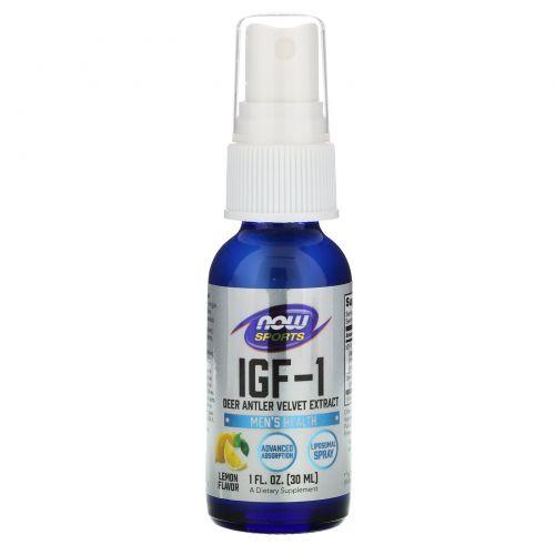Now Foods, ИФР-1 липосомальный спрей , 1 унция (30 мл)
