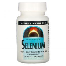 Source Naturals, Селен, 100 мкг, 250 таблеток