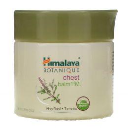 Himalaya Herbal Healthcare, Botanique, i.e. Balm, 1,76 унции (50 г)