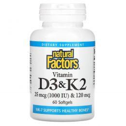 Natural Factors, Витамин D3 и K2, 60 гелевых капсул