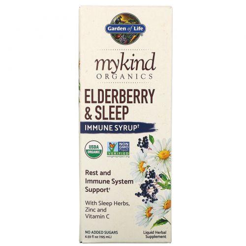 Garden of Life, MyKind Organics, Elderberry & Sleep Immune Syrup, 6.59 fl oz (195 ml)