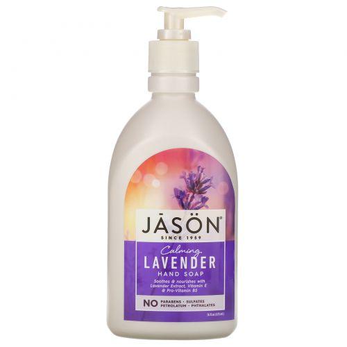 Jason Natural, Мыло для рук, успокаивающая лаванда, 16 жидких унций (473 мл)