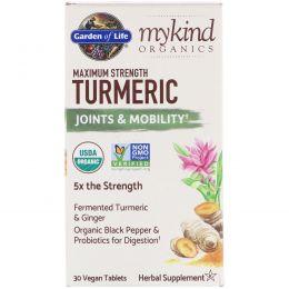 Garden of Life, MyKind Organics, Maximum Strength, Turmeric, Joints & Mobility, 30 Vegan Tablets
