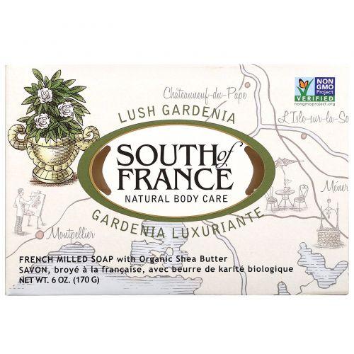 South of France, Пышная гардения, французское шлифованное овальное мыло с органическим маслом ши, 6 унций (170 г)