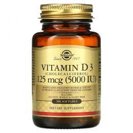 Solgar, Витамин D3, холекальциферол, 5000 МЕ, 100 мягких желатиновых капсул