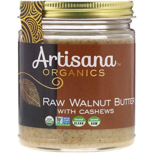 Artisana, Органическое масло из сырых грецких орехов, 8 унций (227 г)