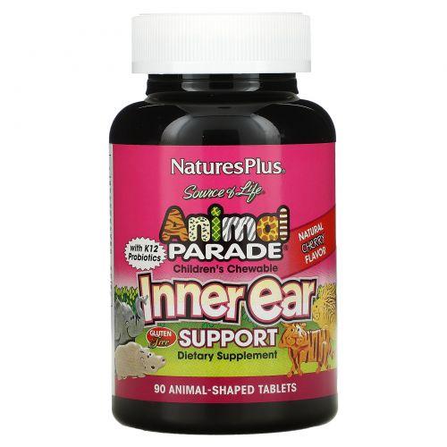 Nature's Plus, Source of Life, «Парад животных», детское жевательное средство для поддержки внутреннего уха, натуральный вишневый вкус, 90 «животных»