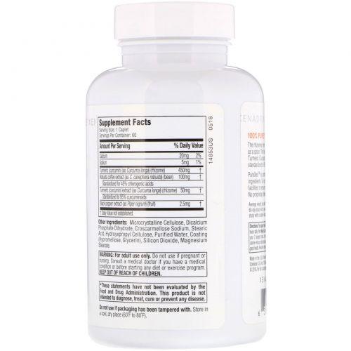 Xenadrine, PureXen, Turmeric Curcumin+, 60 Caplets