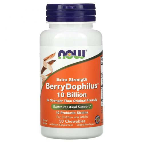 Now Foods, Berry Dophilus, Extra Strength, 50 жевательных таблеток
