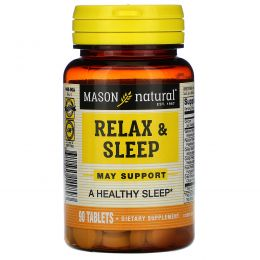 Mason Naturals, Отдых и сон, 90 таблеток