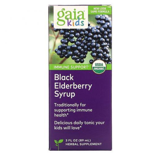 Gaia Herbs, Безалкогольный сироп из бузины черной для детей, 3 жидких унции (90 мл)