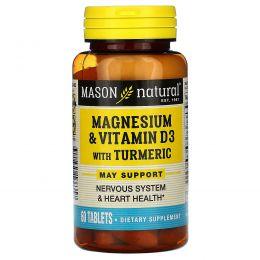 Mason Naturals, Магний & витамин D3 с куркумой, 60 таблеток