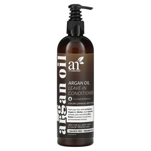 Artnaturals, Несмываемый кондиционер с органическим аргановым маслом, Лечебная формула, 12 унций (354,9 мл)