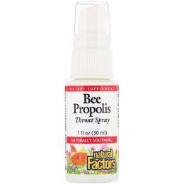 Natural Factors, Спрей для горла с пчелиным прополисом, 1 жидкая унция (30 мл)