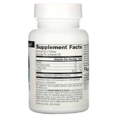 Source Naturals, Блокировщик углеводов, стадия 2, 500 мг, 60 таблеток