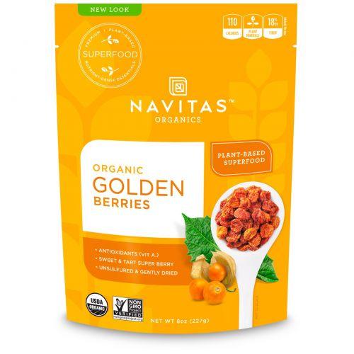 Navitas Organics, Ягоды крыжовника, 8 унций (227 г)