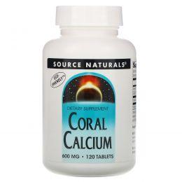 Source Naturals, Коралловый кальций, 600 мг, 120 таблеток