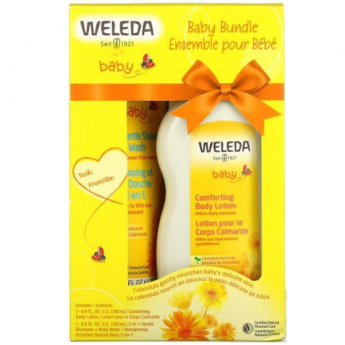 Weleda, Baby Bundle Set, Calendula, 2 Piece Set