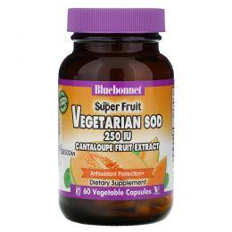 Bluebonnet Nutrition, Суперфрукты, вегетарианская форма супероксиддисмутазы (SOD), экстракт плодов дыни, 250 МЕ, 60 капсул в растительной оболочке