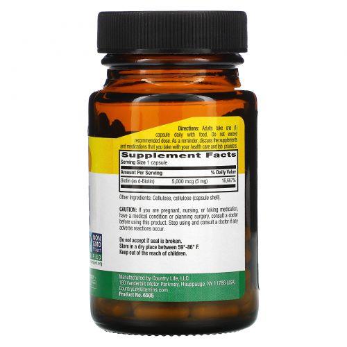 Country Life, Биотин, высокая эффективность, 5 мг, 60 вегетарианских капсул