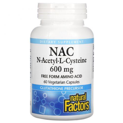 Natural Factors, NAC, N-ацетил-L-цистеин, 600 мг, 60 вегетарианских капсул