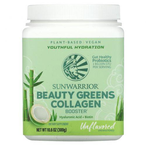 Sunwarrior, Beauty Greens Collagen Booster, Unflavored, 10.6 oz (300 g)