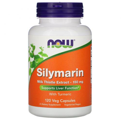 Now Foods, Силимарин, экстракт расторопши пятнистой, 150 мг, 120 капсул