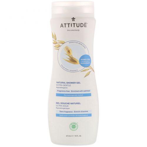 ATTITUDE, Натуральный гель для душа, экстрамягкость, без запаха, 473мл