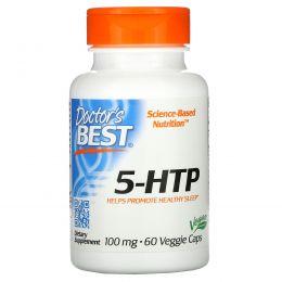 Doctor's Best, Best 5-HTP, 100 мг, 60 вегетарианских капсул