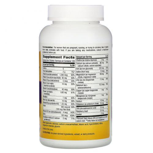 Nature's Way, Completia, мультивитамины для беременных, 240 таблеток