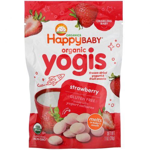Nurture Inc. (Happy Baby), happyyogis, Йогуртово-фруктовые снэки со вкусом клубники, 1 унция (28 г)