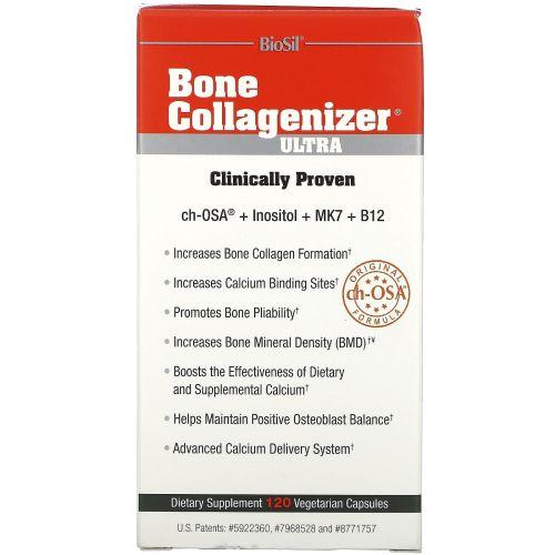 Natural Factors, Biosil, ультра коллагенайзер для костей, 120 вегетарианских капсул