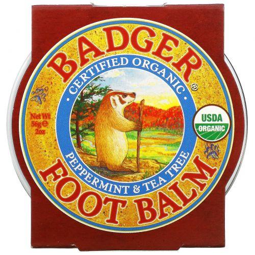 Badger Company, Бальзам для ног, с перечной мятой и чайным деревом, 2 унции (56 г)