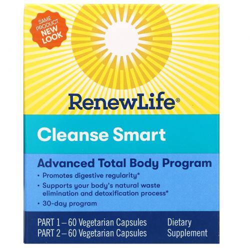 Renew Life, CleanseSmart, улучшенное полное очищение организма, 30-дневный курс