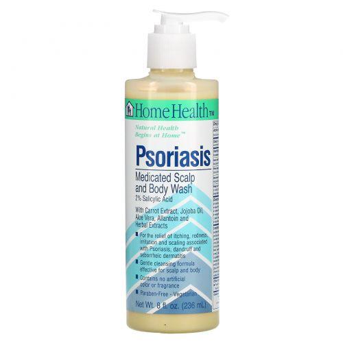Home Health, Псориаз, очищающий гель для кожи головы и тела, 8 жидких унций (236 мл)