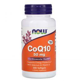 Now Foods, Коэнзим Q10, 50 мг, 200 желатиновых капсул