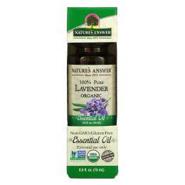 Nature's Answer, Органическое эфирное масло, 100% лаванда, 15 мл (0,5 унций)