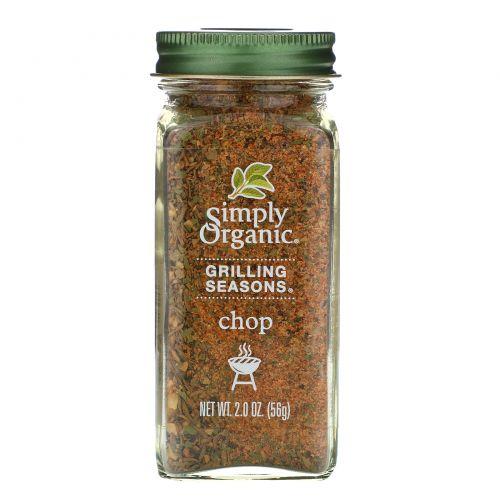Simply Organic, Органические специи для гриля, Для отбивных, 2,0 унции (56 г)