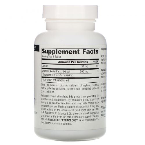 Source Naturals, Экстракт артишока 500, 180 таблеток