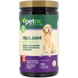 petnc NATURAL CARE, Естественный уход за питомцами,здоровье бедер и суставов, 4 уровня, вкус печени, 150 жевательных таблеток