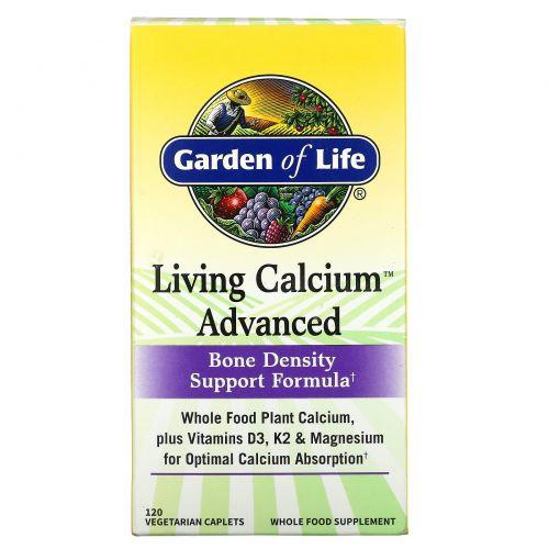Garden of Life, Мультивитамины «Улучшенный жидкий кальций», 120 каплетов