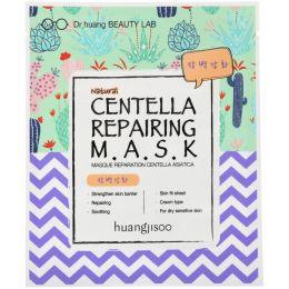 Huangjisoo, Centella Repairing Mask, 1 Sheet Mask