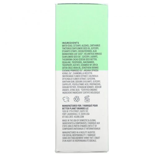 Acure, Ultra Hydrating Plant Ceramide Daily Facial Lotion, 1.7 fl oz (50 ml)