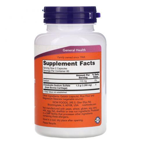Now Foods, Хондроитина сульфат, 600 мг, 120 капсул