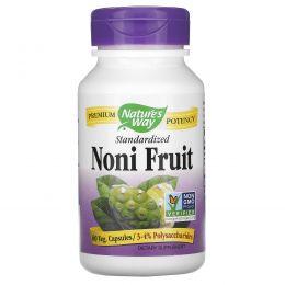 Nature's Way, Плоды нони, нормированный состав, 60 капсул на растительной основе